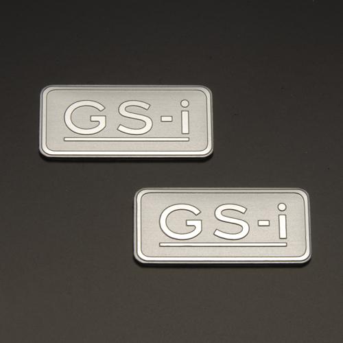 GS-i アルミプレート